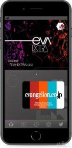 《EVA》手机官方APP上线 新作信息随时随地查看