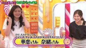 【日本综艺】饮珍珠奶茶都有标准嗌少冰点解系必需?