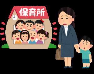 """日本""""待机儿童""""不足8000人 八大地方为零"""