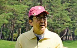 快讯:安倍表示朝鲜导弹不影响日本安全