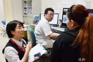 北海道苦于应对外国游客医疗费欠款问题