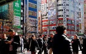 日本上半年刑事案件同比减少8.7%
