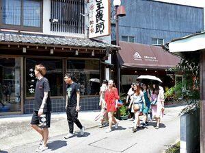 佐贺县邀请中国博主等推介当地旅游魅力