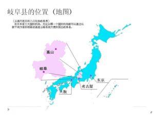 2018年日本歧阜县入境游客148万人次 同比增长52%