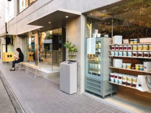 HiO ICE CREAM Atelier 自由が丘