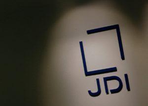 读卖新闻:JDI获中港资金加码挹注800亿日圆目标达成