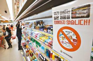 南韩总动员推演日打经济战