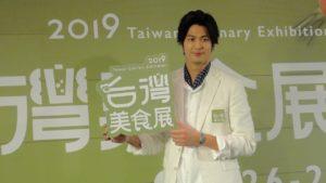 对日宣传台湾美食展请出日本男星速水茂虎道担任大使