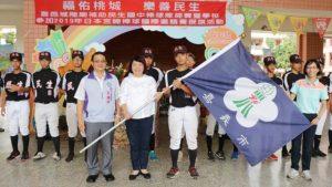 棒球/嘉市民生国中下月赴日比赛