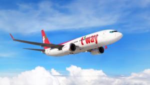 韩德威航空:部分飞往日本的航班将停飞两个月