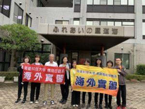 教育部补助南台科大高龄服务、日语系学生一同海外实习