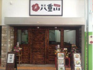 可以用「国籍」或其他条件选择客人吗?从拒绝日本客的拉面店谈起