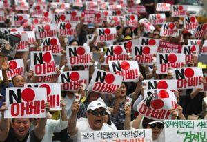 日韩关系恶化日:合作共享机密情报仍很重要