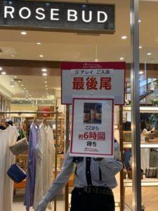 日本人排队六小时只为一杯珍奶网友:还不如飞去台湾