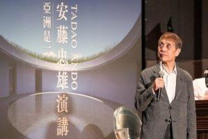 忠泰基金会主办邀日本建筑界传奇「安藤忠雄」在台举办千人演讲