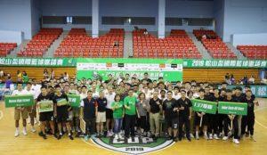 富邦人寿力挺松山杯国际篮球邀请赛为台湾篮坛打造夏日盛宴舞台最强高中生出炉!日本福冈第一高校夺冠