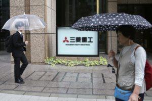 日韩纷争再添火种前征用工申请变卖三菱重工资产