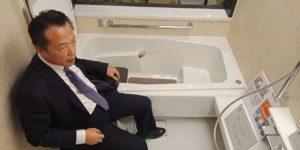 翁章梁访日本争取长照、银发产业嘉义投资