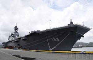 """日本""""出云""""号护卫舰停靠菲律宾 或意在制衡中国"""
