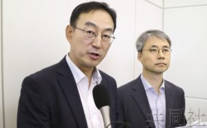 详讯:韩官员称无法同意不违反WTO规定的日方主张