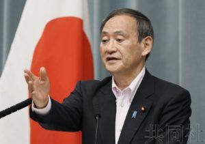 日本就中国二季度GDP表示将关注经济走向
