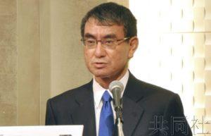 日本外相将赴泰国出席ARF会议 摸索日朝会谈