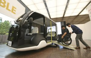 丰田展示东京奥运场内专用电动汽车
