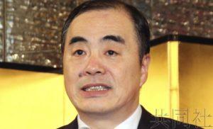 """中国驻日大使称日中首脑会谈""""为未来指明了方向"""""""