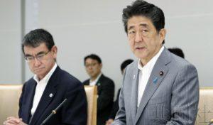 详讯:56%的日本人反对在安倍执政期内修宪