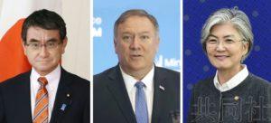 美高官有意在东盟会议期间举行日美韩外长会谈