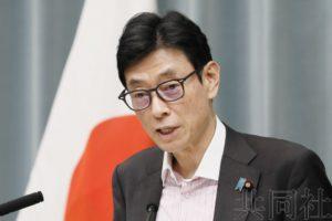 日本关切伊朗铀浓缩 要求遵守核协议