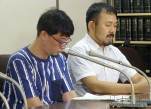 日本律师联合会意见书要求修改法律承认同性婚姻