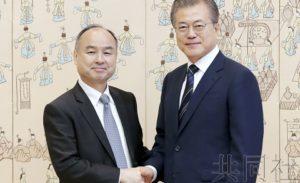 孙正义向韩总统提议致力扶持AI领域