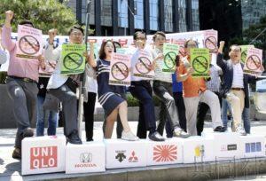 韩国集会抗议日本出口管制 或波及民间交流