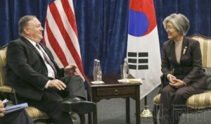 韩外长向美国务卿表达对日本出口管制的担忧