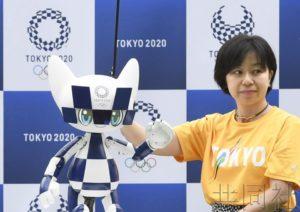 丰田发布东京奥运机器人 包括吉祥物及行走型