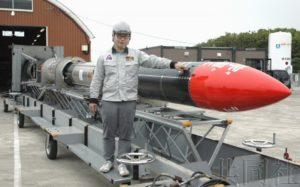 日本创新企业计划13日发射小型火箭