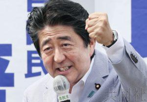 安倍和菅义伟将一同前往秋田县为参院选举拉票