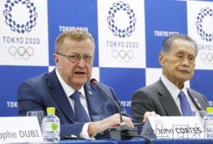 东京奥运开幕倒计时一年 准备工作进入冲刺阶段
