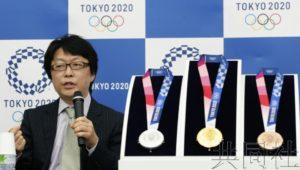 """东京奥运奖牌设计者称着力展现""""多样性和协调"""""""