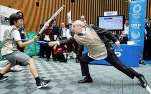 IOC主席出席东京奥运开幕倒计时一周年活动