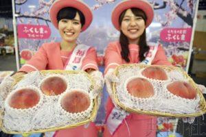 福岛特产桃子出货上市 7月下旬将迎来高峰