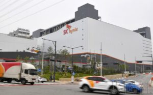 日本加强半导体材料对韩出口管制 原劳工问题为起因