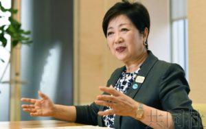 专访:东京都知事小池期待奥运带动地区重建
