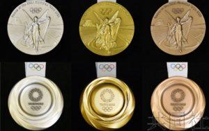 东京奥运会奖牌亮相 设计展现活力与多样性