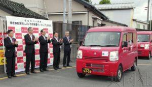 福岛县开始利用邮政收发车测量辐射