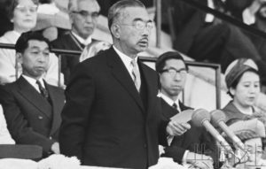 日本天皇将首次同时担任奥运会和残奥会名誉总裁