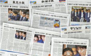 关注:韩媒称半导体库存仅可维持三四个月
