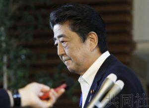 详讯:日本政府就麻风病患者家属诉讼放弃上诉