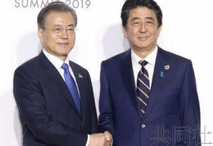 日本政府考虑扩大对韩出口管制名单